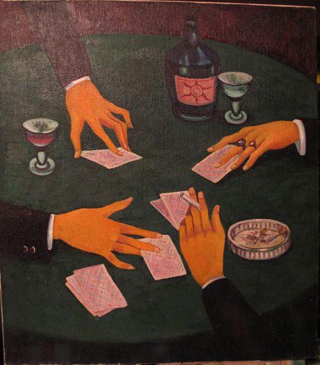 На фото: © Преферанс: азартная игра или нет? (мнение), автор: Komissarov
