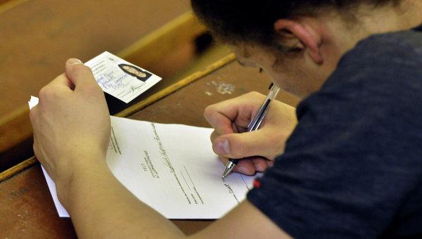 На фото: © Вступительные экзамены в вузы отменят? Мнение., автор: Komissarov