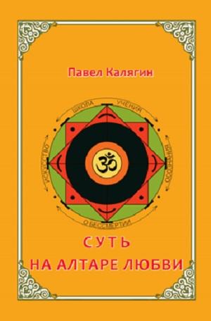 На фото: Современное популярное и духовное течение – йога, автор: admin