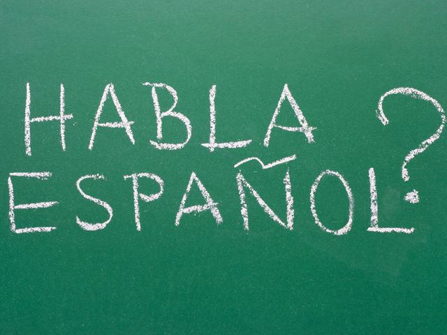 На фото: Курсы испанского языка – делаем безошибочный выбор, автор: admin