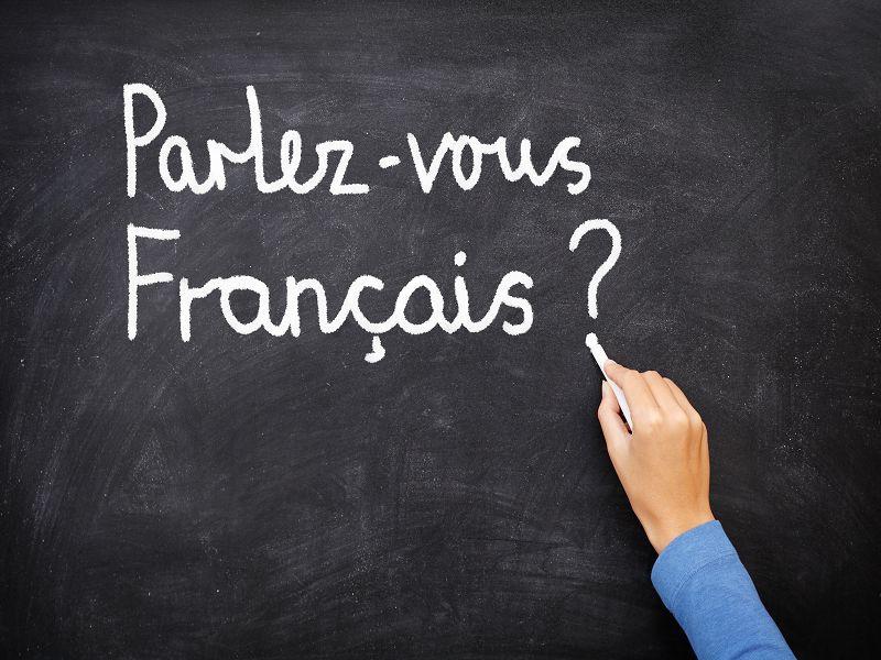 На фото: С чего начать изучение французского языка?, автор: admin