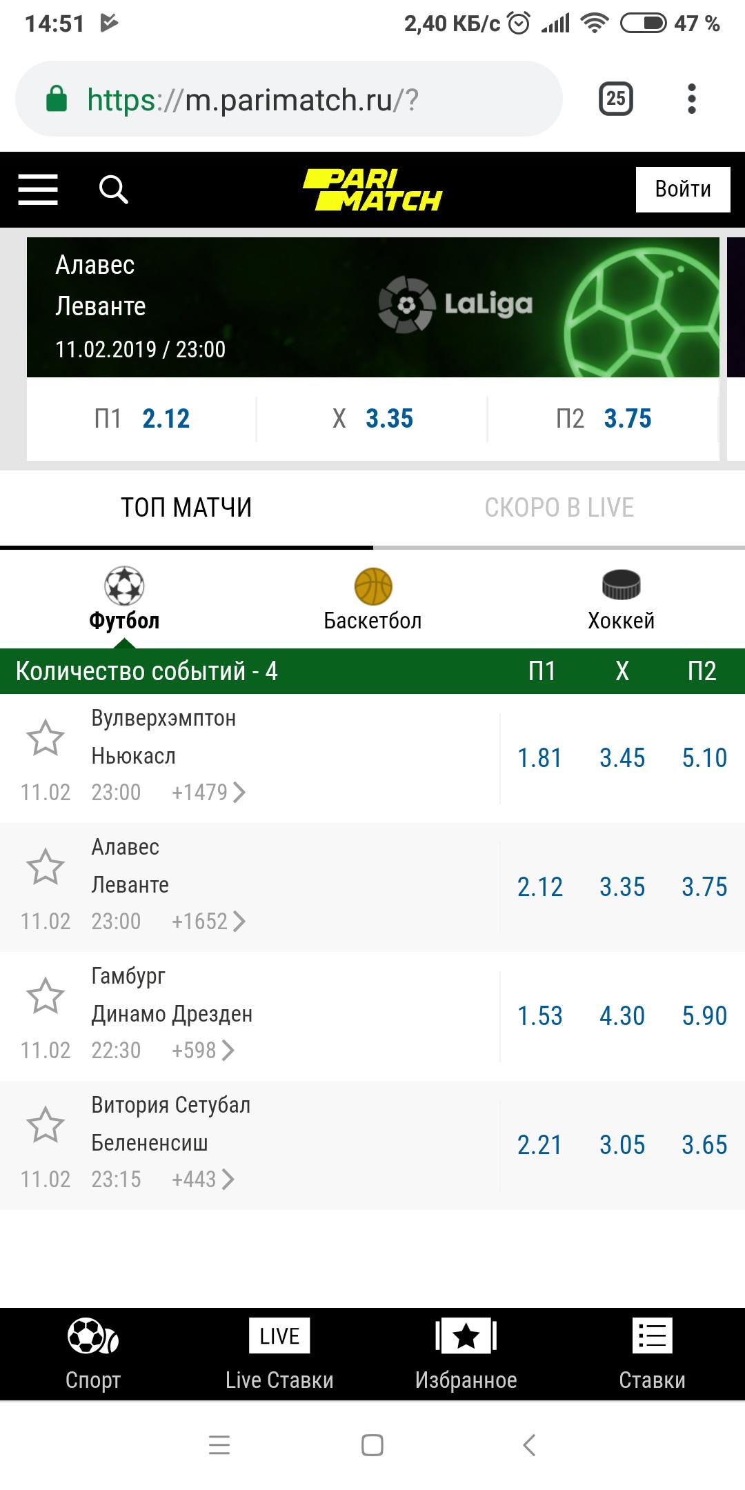 classic parimatch ru