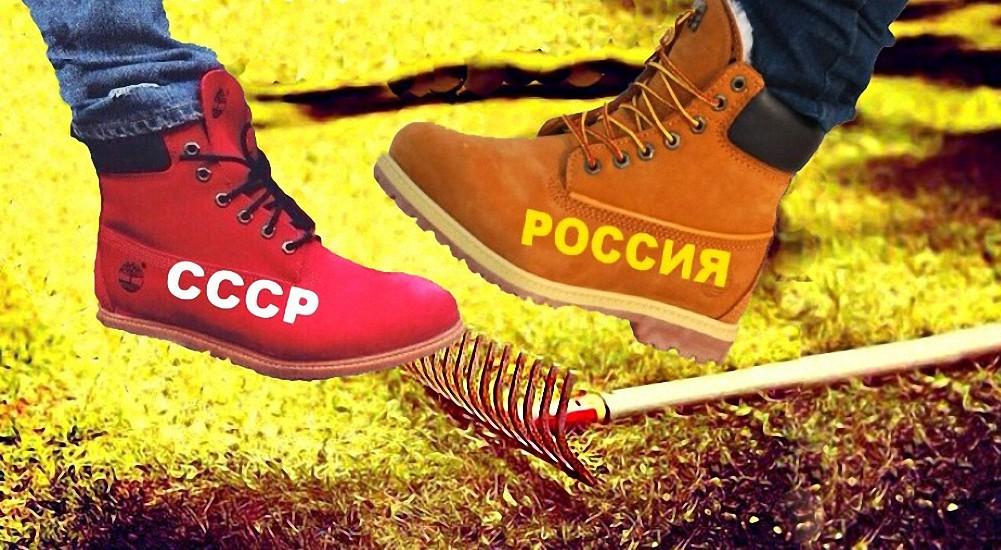 На фото: Как России войти в оптимальное будущее, опираясь на своих Коперников, автор: myp